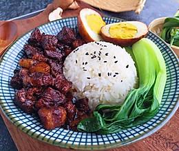 #秋天怎么吃#台湾卤肉饭的做法