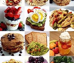 三分钟早餐(欧美最流行的健康早餐10款)的做法