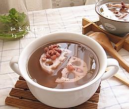 红豆莲藕汤的做法