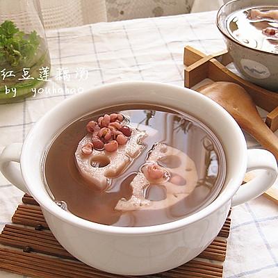 红豆莲藕汤