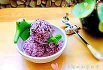 桑葚冰激凌#让爱不负好食光#的做法