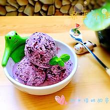 桑葚冰激凌#让爱不负好食光#