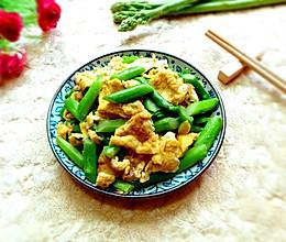 芦笋炒鸡蛋的做法