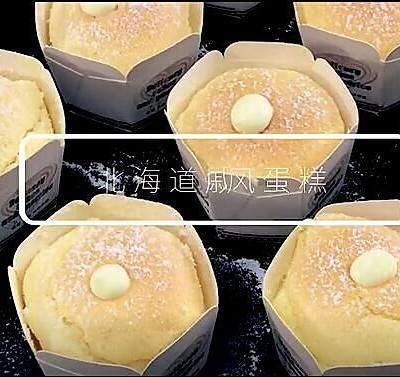 最柔软的北海道戚风蛋糕
