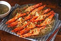 日食记 | 蒜蓉粉丝蒸虾的做法