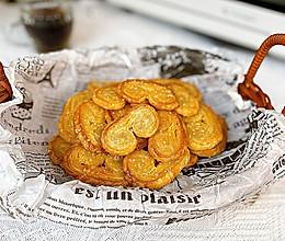 酥的掉渣的手抓饼蝴蝶酥的做法