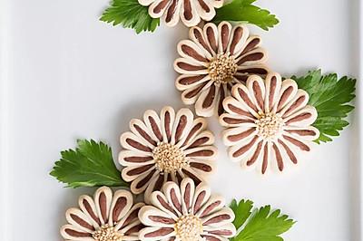 【中式糕点】菊花酥饼~