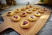 葱香咸口儿玛格丽特饼干(入口即化、咸甜适中!最终版本)的做法