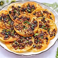 #花10分钟,做一道菜!#饺子皮辣酱饼