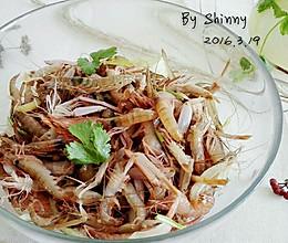 椒麻腌虾的做法