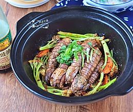 干锅皮皮虾#厨此之外,锦享美味#的做法