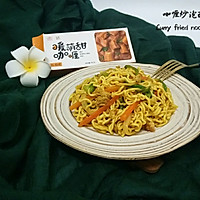 咖喱炒方便面#安记咖喱快手菜#