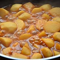 香甜软糯红烧芋头#花家味道#的做法图解6