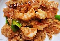 茄汁虾仁熏肠意面的做法