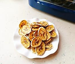 香蕉片的做法