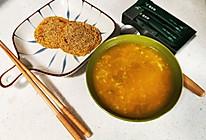 #爱乐甜夏日轻脂甜蜜#零卡零糖的南瓜饼和南瓜粥的做法