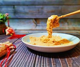 鲜奶麻薯的做法