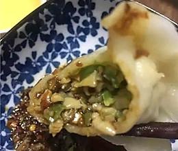 青椒黄蘑馅饺子的做法