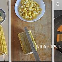 十分钟搞定西式玉米浓汤的做法图解1