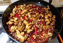 #美食视频挑战赛#香辣田鸡的做法
