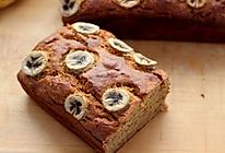 新手烘焙:健康香蕉核桃磅蛋糕(不打发鸡蛋,无油低糖)的做法