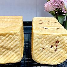 #牛气冲天#做一次就成功的牛奶土司面包