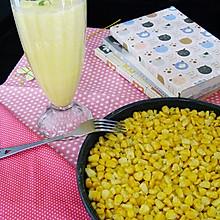 香甜玉米汁&烤箱版玉米烙