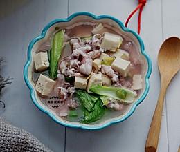 豆腐笔管鱼油菜汤的做法
