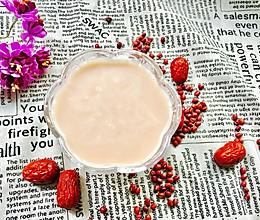 补血养颜枣核红豆浆的做法