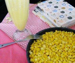 香甜玉米汁&烤箱版玉米烙 的做法