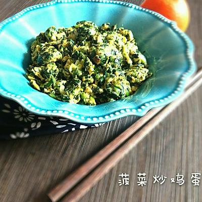 儿童辅食~菠菜炒鸡蛋