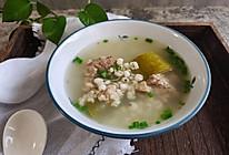 冬瓜薏米排骨汤#夏日开胃餐#的做法