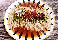 #夏日开胃餐#蒜蓉蒸金针菇的做法