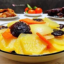 #味达美名厨福气汁,新春添口福#洋葱香菇胡萝卜炒土豆片