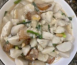芋头炖腊肉的做法