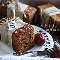 冬季养生必备红枣蛋糕的做法图解13