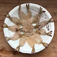 黄金虾排的做法图解1