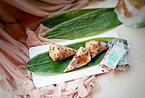 多谷粒蛋黄干贝粽#金盈新食尚,健康多的做法