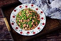 豌豆炒肉丁的做法