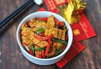 豆腐——多福的做法