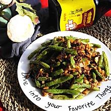 家里的大厨味儿—干煸四季豆#舌尖上的春宴#