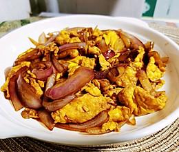锦娘制——洋葱炒蛋的做法