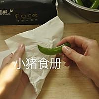 年菜五·春色满院【鲜虾炒白果甜豆】 #洁柔食刻,纸为爱下厨#的做法图解4