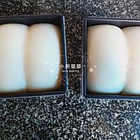 酸奶奶酪小吐司(一次发酵)的做法图解7