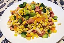 凑齐五色的缤纷松仁玉米的做法