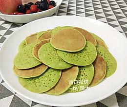 #花10分钟,做一道菜!#青瓜松饼 独家的做法