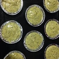 君之方子~烘培初级入门-绿茶黄油小蛋糕的做法图解6