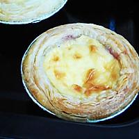 紫薯蛋挞的做法图解9