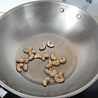 上海年夜饭必备-四喜烤麸的做法图解5
