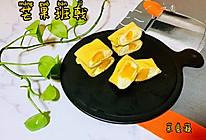 #宅家厨艺 全面来电#夏日最佳甜品芒果班戟的做法